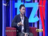 霍尊:今风古韵好歌声 玲听两岸 2017.04.01 - 厦门电视台 00:27:49