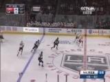 [NHL]常规赛:卡尔加里火焰VS洛杉矶国王 第三节