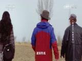 《西游记》张掖寻踪(二) 00:36:48