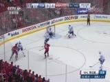 [NHL]首都人远射被挡 贝克斯特伦门前垫射破门