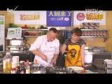 苗准美食 2017.04.15 - 厦门电视台 00:10:38
