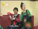 《今天的幸福》沈腾 艾伦 黄杨