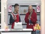 《便利店轶事》金霏 徐宇泽 王萌 郭金杰