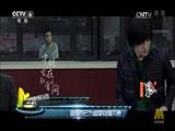 [中国电影报道]《傲娇与偏见》热映 迪丽热巴首挑银幕大梁很紧张