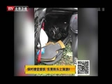 [法治进行时]保时捷变废铁 东莞街头上演速8
