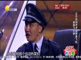 《我要飞》杨树林 程野 宋晓峰 孙博