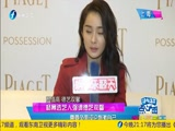 [娱乐乐翻天]杨幂选艺人强调德艺双馨 需要负面评论刺激自己