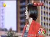 《亲人》郭冬临 邵峰 范雷 黄杨