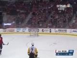 [NHL]金策尔中路得球 快速反击打空门入网
