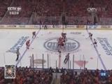 [NHL]季后赛:阿纳海姆小鸭VS埃德蒙顿油人 第一节