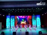 《看我72变》 20170507 贵州海选活动