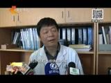 福州:不爱吃饭爱吃零食 12岁孩子十二指肠穿孔