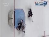 [NHL]掠夺者门前连续配合 尼尔偷空门得手