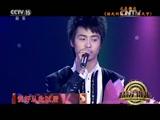 [精彩音乐汇]歌曲《该死的温柔》 演唱:马天宇