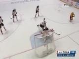 [NHL]掠夺者打出快速反击 希森斯爆射梅开二度