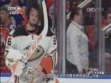 [NHL]通向斯坦利杯之路 第1期