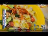 苗准美食 2017.05.28 - 厦门电视台 00:11:31
