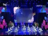 舞蹈《梧箭》 00:02:28