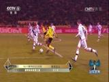 [冠军欧洲]赛季助攻达人:内马尔荣膺助攻王