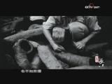 《再说长江》 第七集 青铜岁月