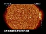 《发现之路》 20110512 《宇宙大爆炸》 第三集 宇宙的密码