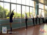 辣妈帮 2017.08.21 - 厦门电视台 00:17:51