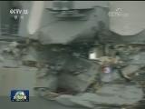 [视频]事故频发 美海军第七舰队指挥官被撤