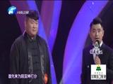 河南梨园春现场直播20171001