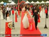 两岸共同新闻(周末版) 2017.10.14 - 厦门卫视 00:58:51