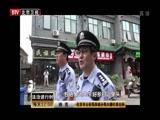[法治进行时]老街老店老民警——记西城公安分局大栅栏派出所