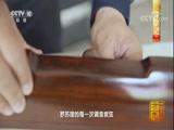 《中国影像方志》 第39集 河南卫辉篇 00:39:49