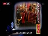《北京纪实-这里是北京》 20180201 老城秘境