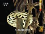《中国影像方志》 第44集 广汉篇 00:39:21