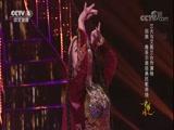 [中华情]《掀起你的盖头来》 演唱:艾图兰