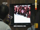 《中国影像方志》 第54集 浙江建德篇 00:39:53