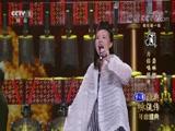 [经典咏流传 纯享版]《上下求索》 演唱:龚琳娜