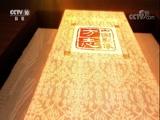 《中国影像方志》 第57集 河南郏县篇 00:39:11