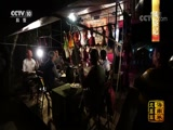 《中国影像方志》 第64集 海南文昌篇 00:39:47