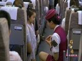 《辉煌中国》第一集:中国高铁平稳舒适 中国制造走向国际 00:01:48