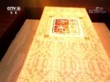 《中国影像方志》 第68集 山西新绛篇 00:39:41