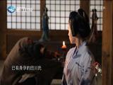 奇幻博物馆·成功的背后 闽南通 2018.06.23 - 厦门卫视 00:24:48