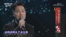 [中国文艺]歌曲《篱笆墙的影子》 演唱:云飞