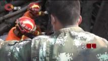 《走近中国消防》 20180910 营救被埋压的生命