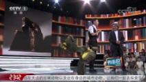 [开讲啦]观众提问吴为山:您觉得您的作品有什么缺点?