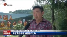 [贵州新闻联播]水城:合作社帮忙 乌洋芋保底销售不用愁