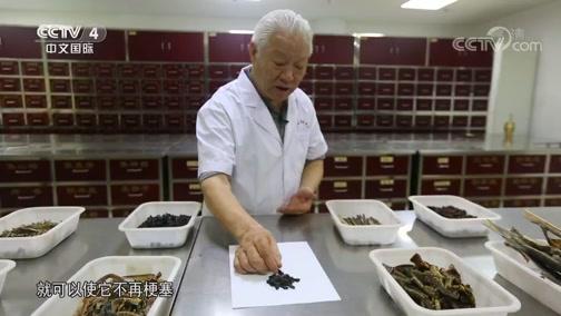 血栓狙击队 中华医药 2018.09.22 - 中央电视台 00:41:02