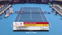 [中网]女单第一轮:科林斯VS巴辛斯基