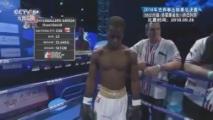 [拳击]拳击总决赛56公斤:苏雷蒙诺夫VS萨巴列罗