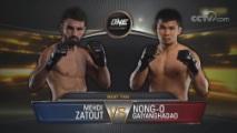 [拳击]ONE冠军赛国士无双:依奥-盖洋哈道VS门迪-扎特