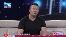 [大王小王]李海强几次开饭馆创业 均以失败告终